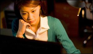 recherche logiciel espion pour contrôler un ordinateur à distance