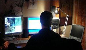 logiciel de surveillance PC