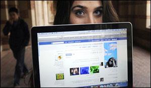 Un logiciel espion pour espionner une conversation Facebook