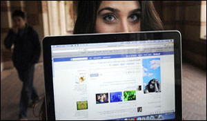 espionner une conversation Facebook